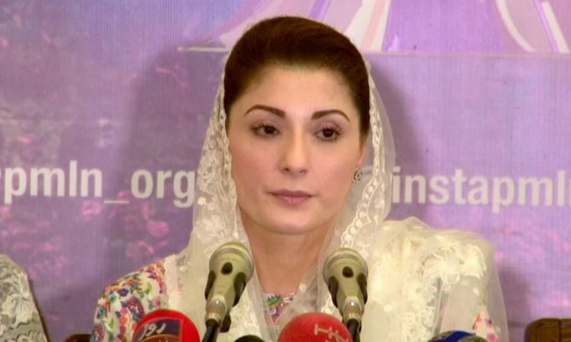 Govt given a week to decide on Maryam's request to fly abroad