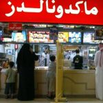 Saudi Arabia ends gender-segregation in restaurants