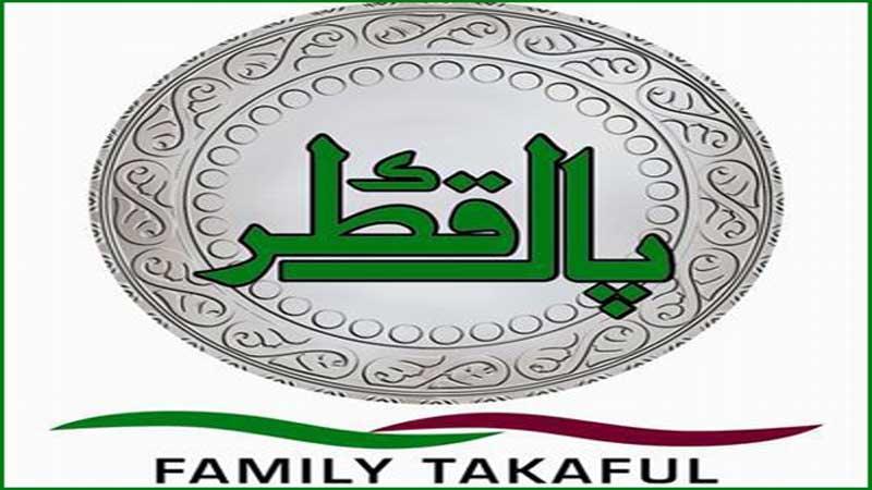 Pak-Qatar General Takaful attends IBA CEIF moot