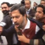 Information Minister Fayyazul Hasan assaulted as lawyer protest in Lahore turns violent