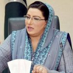 Govt working to make media institutions vibrant: Firdous