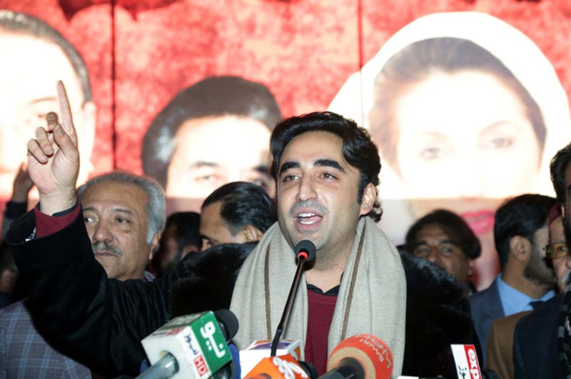 Won't accept either selectors or the selected, says Bilawal