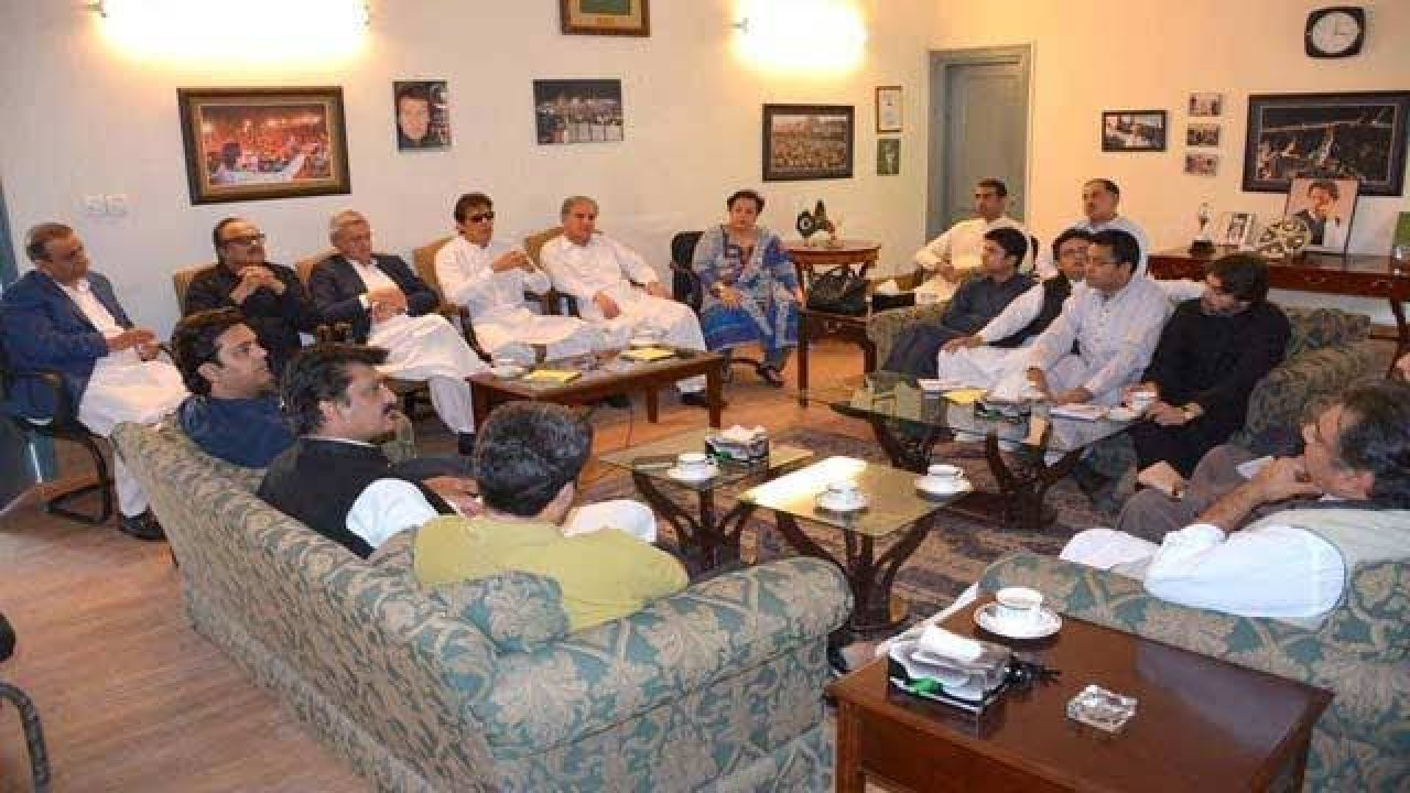 Image result for PM to chair PTI core committee meeting today