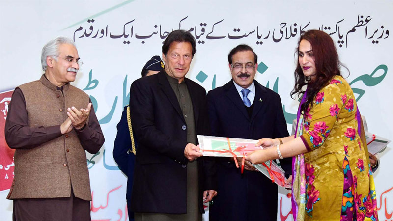 PM launches Sehat Insaf Cards for transgender people