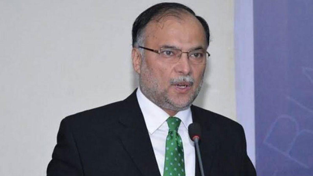Image result for ahsan iqbal