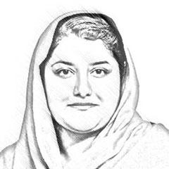 Minal Hussain