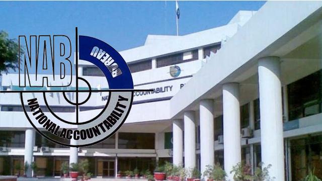 President, PM, NAB chief urged to probe alleged corruption in BISP