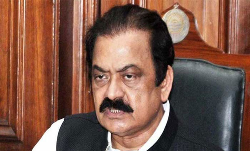 Rana Sanaullah's name put on ECL in drug case: sources