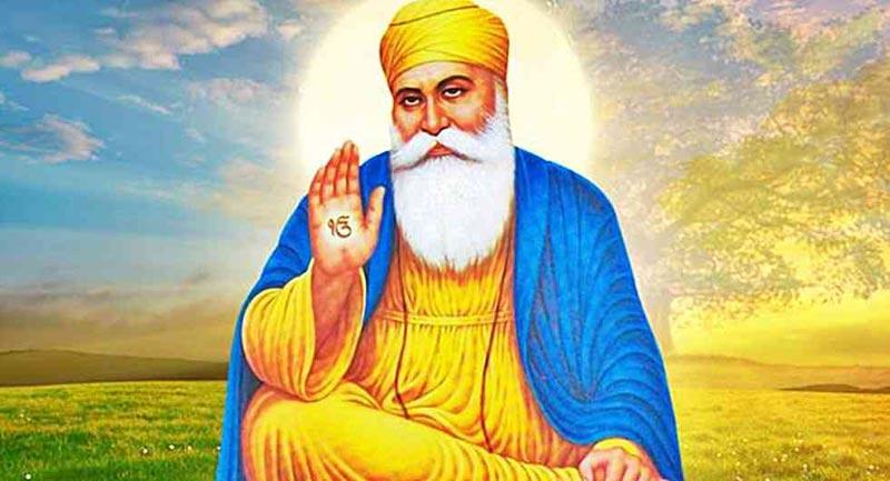 Baba Guru Nanak's Gurbani launched