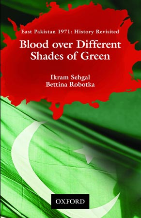 A strong grip on Pakistan's rich history