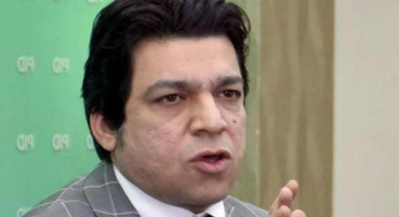 PPP, PML-N slam Faisal Vawda for using a boot to ridicule opposition on