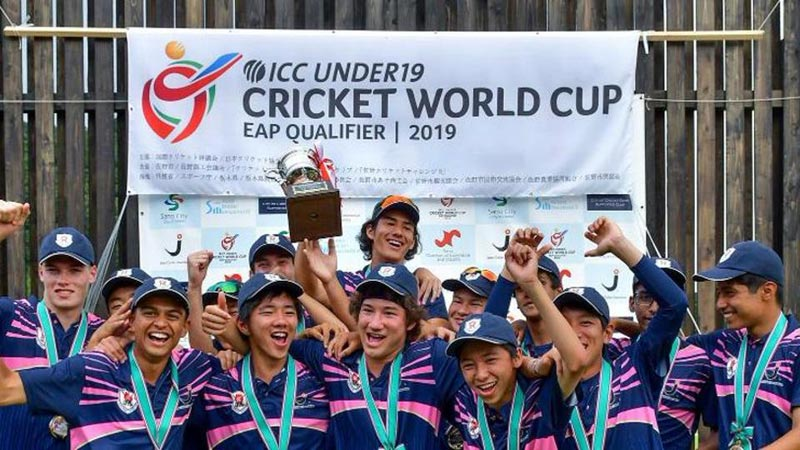 Japan hoping surprise U-19 World Cup appearance is just the start