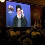 Britain freezes Hezbollah's assets following 'terror' designation