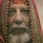 Sarmad Khoosat considers withdrawing 'Zindagi Tamasha'
