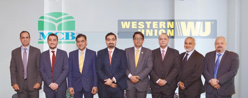 Western Union Now at MCB Bank in Pakistan | Daily times
