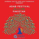 Ameena and Asif Farrukhi announce Adab Festival Pakistan programme