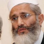 JI chief announces protest today over surging commodities prices