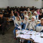 World celebrates 'International Day of Education'