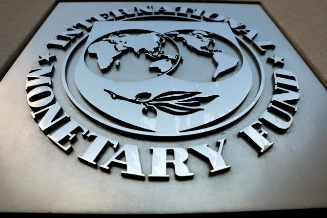 Pakistan, IMF start talks to review $6bn programme