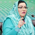 Firdous for better coordination between Centre and provinces