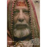 Sindh bans 'Zindagi Tamasha'