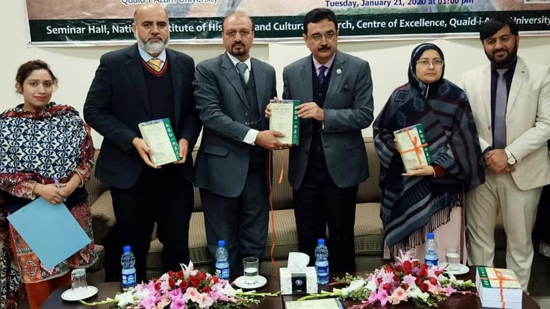 NIHCR launches book on Punjab's history, culture
