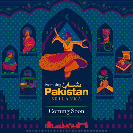 Shaan-e-Pakistan to be held in Sri Lanka in March