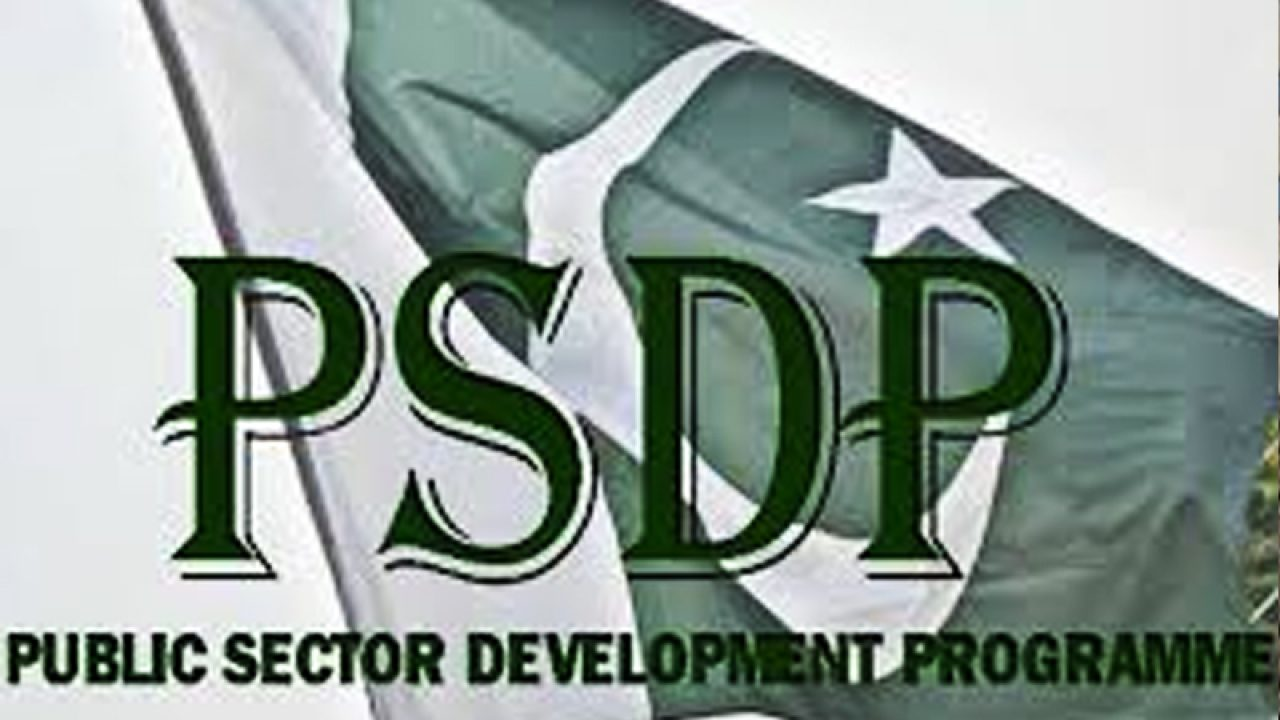 Rs 429.17bn released under PSDP for development projects so far