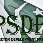 Govt releases Rs 64bn under PSDP for water projects in current fiscal