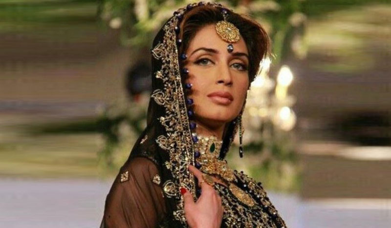 Iman Ali shares what it is like living with multiple sclerosis