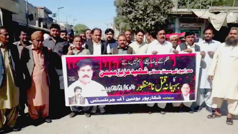 Protest held against brutal murder of senior journalist