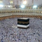 Banks to start receiving Hajj applications from Monday