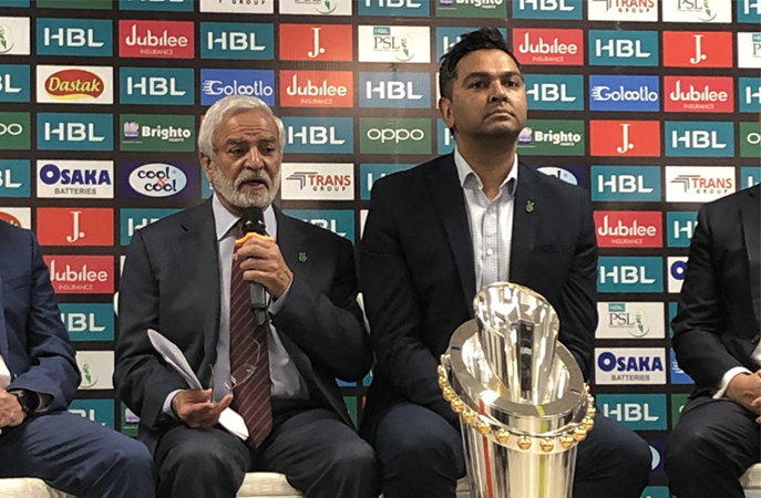 PCB unveils PSL 2020 trophy at Karachi's National Stadium