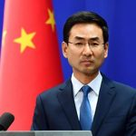 China has always backed Pakistan at Financial Action Task Force: Spokesperson