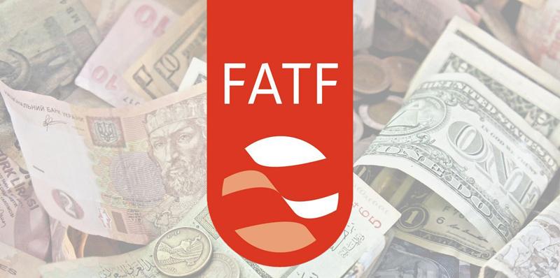 Iran on FATF terror financing blacklist