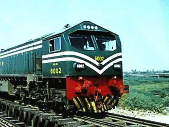 Pakistan Railways inaugurates freight train for Afghanistan