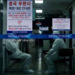 South Korea on virus 'high' alert, Italy and Iran take drastic steps