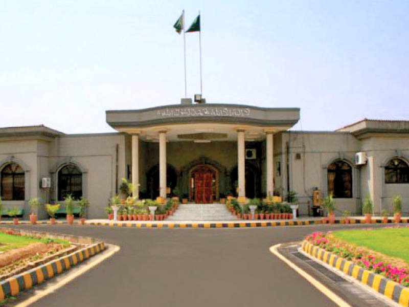 IHC asks govt to explain inclusion of Hafeez Shaikh in 10th NFC