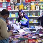 Lahore celebrates 34th International Book Fair