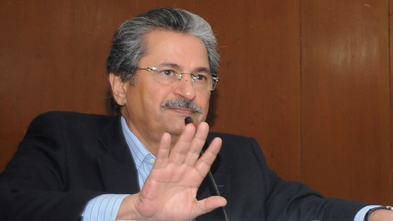 Government to allocate Rs 5bn for undergraduate scholarships: Shafqat
