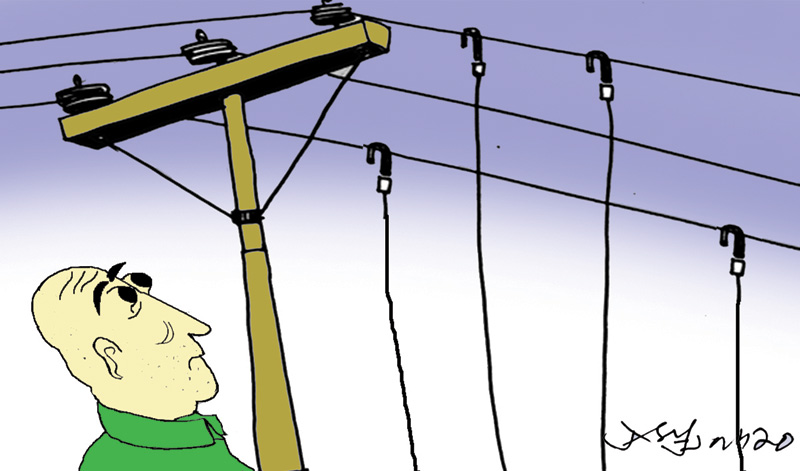Electricity theft and billing