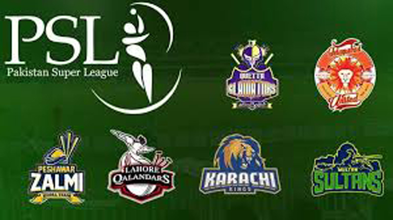 PCB admits PSL streaming rights sold to UK-based betting company