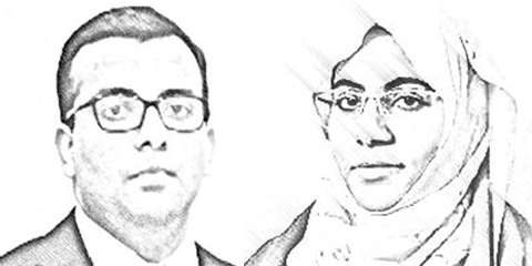 Ghania Usman/Saud Bin Ahsen