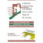 Women's writing prize returns for 2020 as non-fiction writing competition