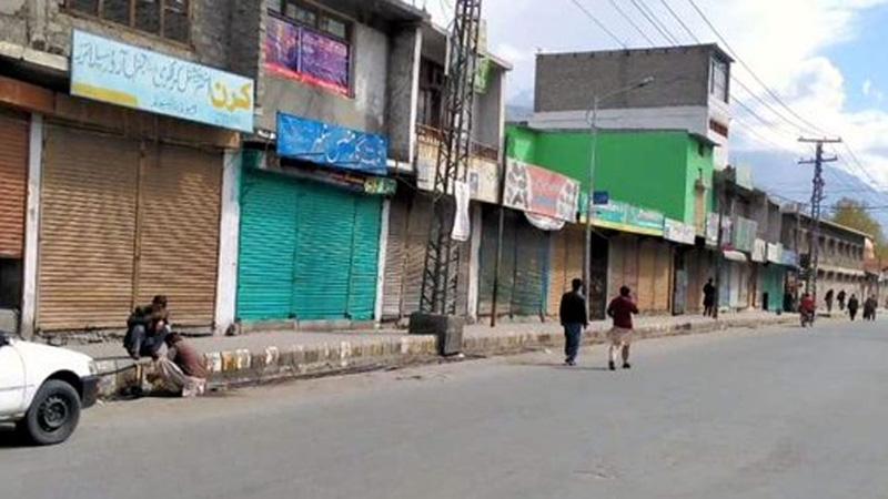 Punjab government extends COVID-19 lockdown until April 14