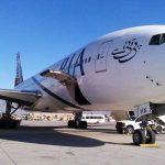 Pakistan extends suspension of international/domestic flights