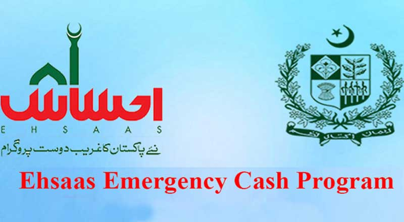 Imran launches Ehsaas Emergency Cash programme for jobless people