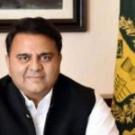 Govt to introduce smart technology in all sectors of economy: Fawad