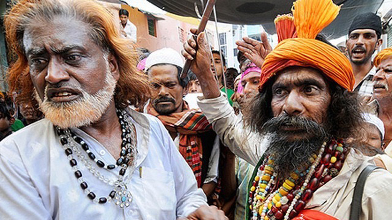 Fake aamil babas and their black business