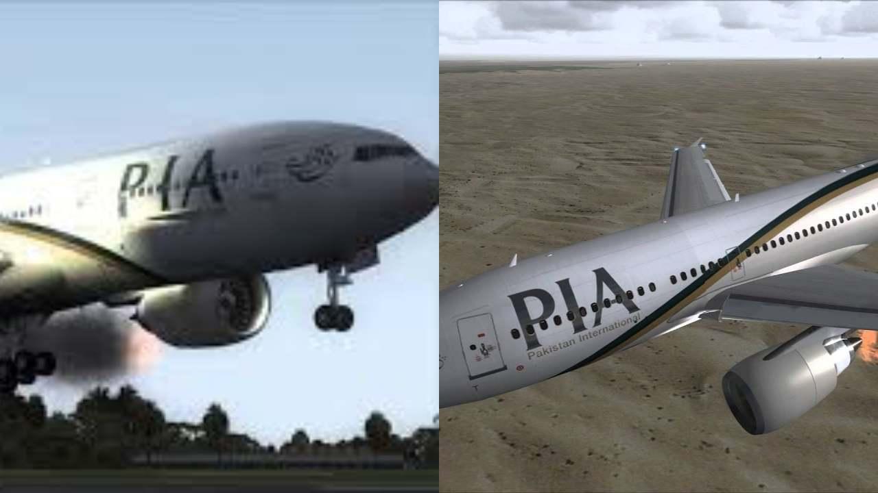 PIA plane crash: Latest Updates